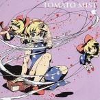 中古同人音楽CDソフト TOMATO MIST / トマト組