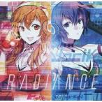 中古同人音楽CDソフト RADIANCE / HARDCORE TANO*C