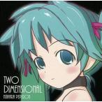 中古同人音楽CDソフト TWO DIMENSIONAL / 陰謀派スライダー