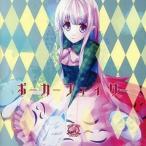 中古同人音楽CDソフト ポーカーフェイサー / Liz Triangle