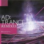 中古同人音楽CDソフト AD:TRANCE REMIXES / DIVERSE SYSTEM