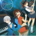 中古同人音楽CDソフト Anime Song Orchestra IV / Melodic Taste