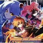 中古同人音楽CDソフト Burning Star Children -星の子アニメソングトリビュート- / ZERO SOUNDS