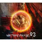 中古同人音楽CDソフト UNITONE PHASE:03 / Unitone