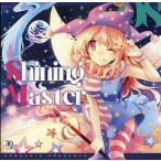 中古同人音楽CDソフト Shining Master / ESQUARIA