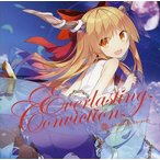 中古同人音楽CDソフト Everlasting Conviction / Amateras Records