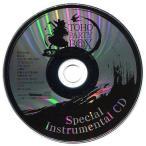 中古同人音楽CDソフト 東方PARTYBOX -博麗神社ver.- Special Instrumental CD / メロンブックス