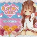 中古同人音楽CDソフト Spring Alice / 冬夏-TOHKA-(状態:ディスクに貫通傷有り)