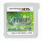 中古ニンテンドー3DSソフト 新・世界樹の迷宮 ミレニアムの少女 (箱説なし)