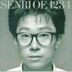 中古邦楽CD 大江 千里         /1234