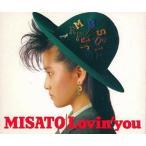 中古邦楽CD 渡辺美里 / Lovin' You