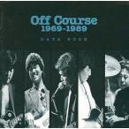 中古邦楽CD オフコース / オフコース・グレイテストヒッツ1969〜1989