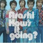 中古邦楽CD 嵐 / HOW'S IT GOING?[初回限定盤]