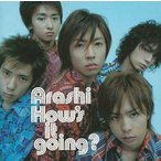 中古邦楽CD 嵐 / HOW'S IT GOING?(通常盤)