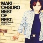 中古邦楽CD 大黒摩季 / MAKI OHGURO BEST OF BEST 〜All Singles Collection〜