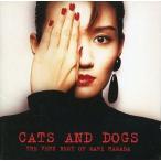 中古邦楽CD 浜田麻里 / CATS AND DOGS