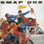 中古邦楽CD SMAP / SMAP 002