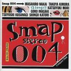 中古邦楽CD SMAP / SMAP 004