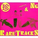 中古邦楽CD NUMBER GIRL / OMOIDE IN MY HEAD 4 〜(珍)NG&RARE TRACKS〜[DVD付限定盤