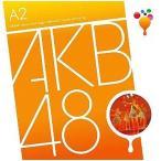 中古邦楽CD AKB48 / チームA 2nd Stage「会いたかった