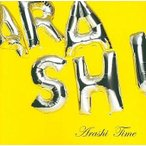 中古邦楽CD 嵐 / Time[初回限定盤]