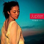 中古邦楽CD 平原綾香/Jupiter〜平原綾香ベスト