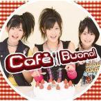 中古邦楽CD Buono!/Cafe Buono![DVD付初回限定盤]
