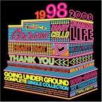 中古邦楽CD GOING UNDER GROUND/コンプリート・シングル・コレクション [限定版]