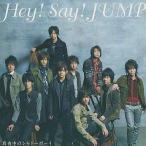 中古邦楽CD Hey!Say!JUMP/真夜中のシャドーボーイ[初回限定盤]