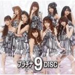 中古邦楽CD モーニング娘 / プラチナ 9DISC[DVD付初回
