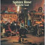 中古邦楽CD 浅井健一/Sphinx Rose[DVD付初回生産限定盤]