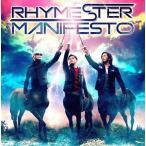中古邦楽CD Rhymester / マニフェスト[DVD付限定盤]