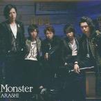 中古邦楽CD 嵐 / Monster[DVD付初回生産限定盤]