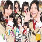 中古邦楽CD SKE48/1!2!3!4! ヨロシク!(DVD付)(通常盤A)