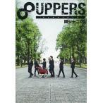 中古邦楽CD 関ジャニ∞ / 8UPPERS[DVD付初回限定盤]