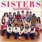 中古邦楽CD アイドリング!!! DVD/SISTERS(初回限定盤A)