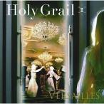 中古邦楽CD Versailles / Holy Grail[DVD付初回限定盤]
