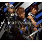 中古邦楽CD w-inds. / w-inds.10th Anniversary Best Album-We sing for you-(初回出荷限定