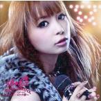 中古邦楽CD 中川翔子 / しょこたん☆かばー4-2〜しょこ☆ロック篇〜(DVD付き)