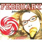 中古邦楽CD Tommy february6&Tommy heavenly6 / FEBRURY&HEAVENLY(初回出荷限定盤)(DVD付)