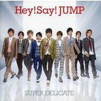 中古邦楽CD Hey!Say!JUMP / SUPER DELICATE[DVD付初回限定盤1]