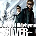 中古邦楽CD ヒルクライム / Best of Hilcrhyme〜SILVER〜