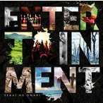 中古邦楽CD SEKAI NO OWARI / Entertainment[通常盤]