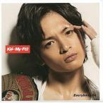 中古邦楽CD Kis-My-Ft2 / Everybody Go 玉森裕太ver.[キスマイショップ限定盤]