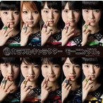 中古邦楽CD モーニング娘。 / 13カラフルキャラクター[DVD付初回限定盤]