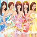 中古邦楽CD ℃-ute / 2℃-ute神聖なるベストアルバム[DVD付初回限定盤B]