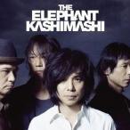 中古邦楽CD エレファントカシマシ / THE BEST 2007-2012 俺たちの明日[DVD付初回限定盤B]