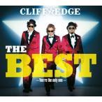 中古邦楽CD CLIFF EDGE / THE BEST 〜You're the only one〜[DVD付初回限定盤]