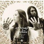 中古邦楽CD orange pekoe 長島智子 藤本一馬 / Oriental Jazz Mode