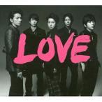 中古邦楽CD 嵐 / LOVE[DVD付初回限定盤]